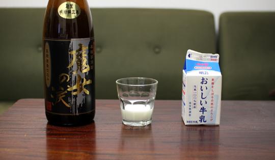 芋焼酎の牛乳割り
