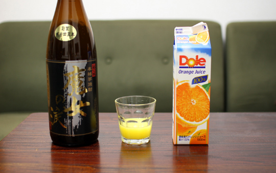 芋焼酎のオレンジジュース割り